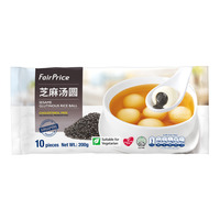 FairPrice Frozen Glutinous Rice Ball - Sesame