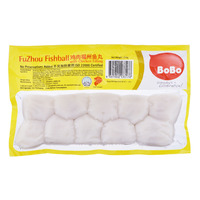 BoBo Fuzhou Fish Ball with Chicken Fillings