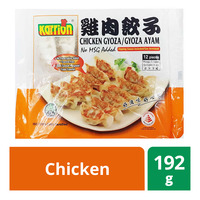 Karrion Frozen Gyoza Dumplings - Chicken