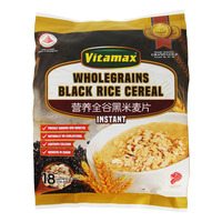 Vitamax Instant Wholegrains Cereal Drink - Black Rice