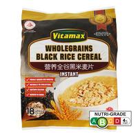 Vitamax Instant Wholegrains Cereal Drink - Black Rice