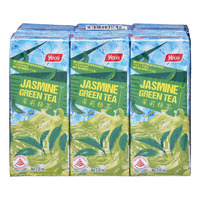Yeo's Packet Drink - Iced Green Tea (Not So Sweet)