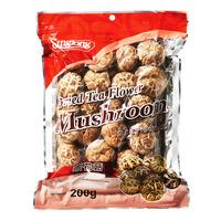 Singlong Premium Shiitake Mushroom - Flower Mushroom
