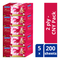FairPrice Royal Premium Tissue Box - CNY Pack (2ply)