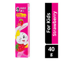 Darlie Toothpaste For Kids - Strawberry