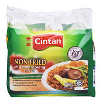 Cintan Non Fried Instant Noodle - Broad (Plain)
