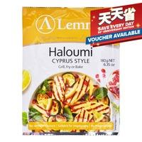 Lemons Haloumi Cyprus Style Cheese