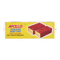 Apollo Layer Cake - Chocolate