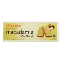 Butterfingers Pure Butter Shortbread - Macadamia