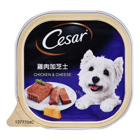 Cesar Dog Wet Food - Chicken and Cheese