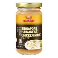Woh Hup Paste - Singapore Hainanese Chicken Rice