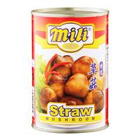 Mili Straw Mushroom