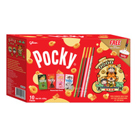 Glico Pocky Biscuit Sticks CNY Gift Pack + Free Pouch Bag