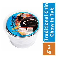 Tan Soon Mui Premium Traditional Chin Chow In Tub