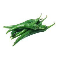Pasar Green Chili