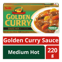 S&B Golden Curry Sauce Mix - Medium Hot