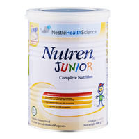 Nestle Nutren Junior Milk Formula - Vanilla