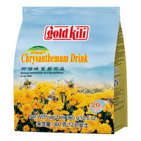 Gold Kili Instant Chrysanthemum Drink - Honey