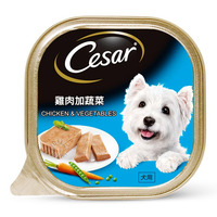 Cesar Dog Wet Food - Chicken and Vegetables