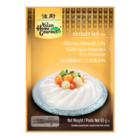 Asian Home Gourmet Dessert Mix - Chinese Almond Jelly