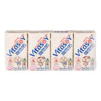 Vitasoy Soya Bean Packet Drink