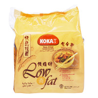 Koka Non-Fried Plain Instant Noodles - Fat Free
