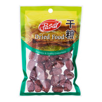 Pasar Dried Red Dates  100G