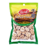 Pasar Dried Chestnut