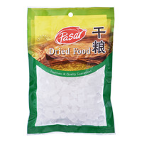 Pasar Rock Sugar - China (Crystal Cubes)