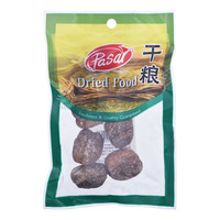 Pasar Dried Honey Dates