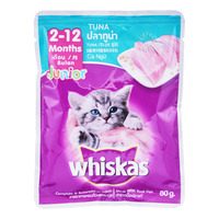 Whiskas Junior Pouch Cat Food - Tuna (2 - 12 Months)