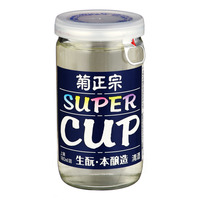 Kiku Masamune Honjyoza Super Cup Sake