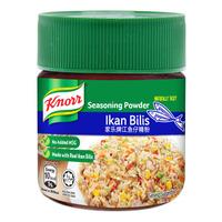 Knorr Seasoning Powder - Ikan Bilis (No Added MSG)