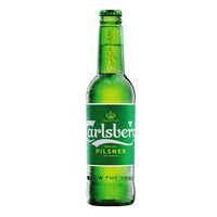 Carlsberg Bottle Beer - Green Label