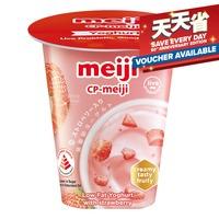Meiji Low Fat Yoghurt - Strawberry