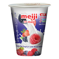 Meiji Low Fat Yoghurt - Mixed Berry
