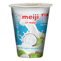 Meiji Low Fat Yoghurt - Nata De Coco