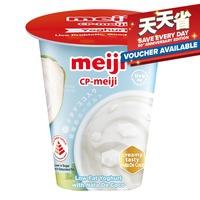 Meiji Low Fat Yoghurt - Nata De Coco