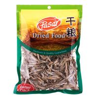 Pasar Dried Split Fish