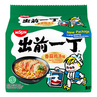 Nissin Instant Noodles - Garlic Chicken