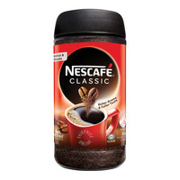 Nescafe Instant Soluble Coffee Jar - Classic