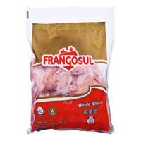 Frangosul Frozen Chicken Whole Wings