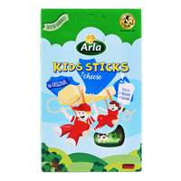 Arla Kids Cheese Sticks - Original