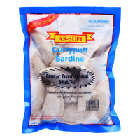 As-Sufi Currypuff - Sardine