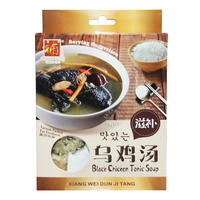 Chwee Song Herbal Soup Mix - Fragrant Chicken