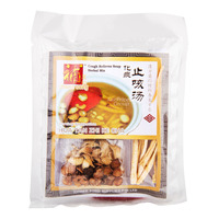 Chwee Song Herbal Soup Mix - Cough Relief