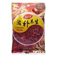 Pasar Chinese Herbs - Qi Zi