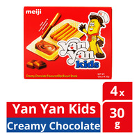 Meiji Yan Yan Kids Stick Biscuits - Creamy Chocolate