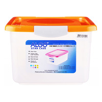 Algo Star Case Container