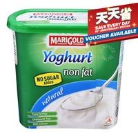 Marigold Non Fat Yoghurt - Natural (No Sugar Added)